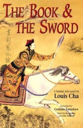 The_Book_and_the_Sword_163x250.shkl.jpg